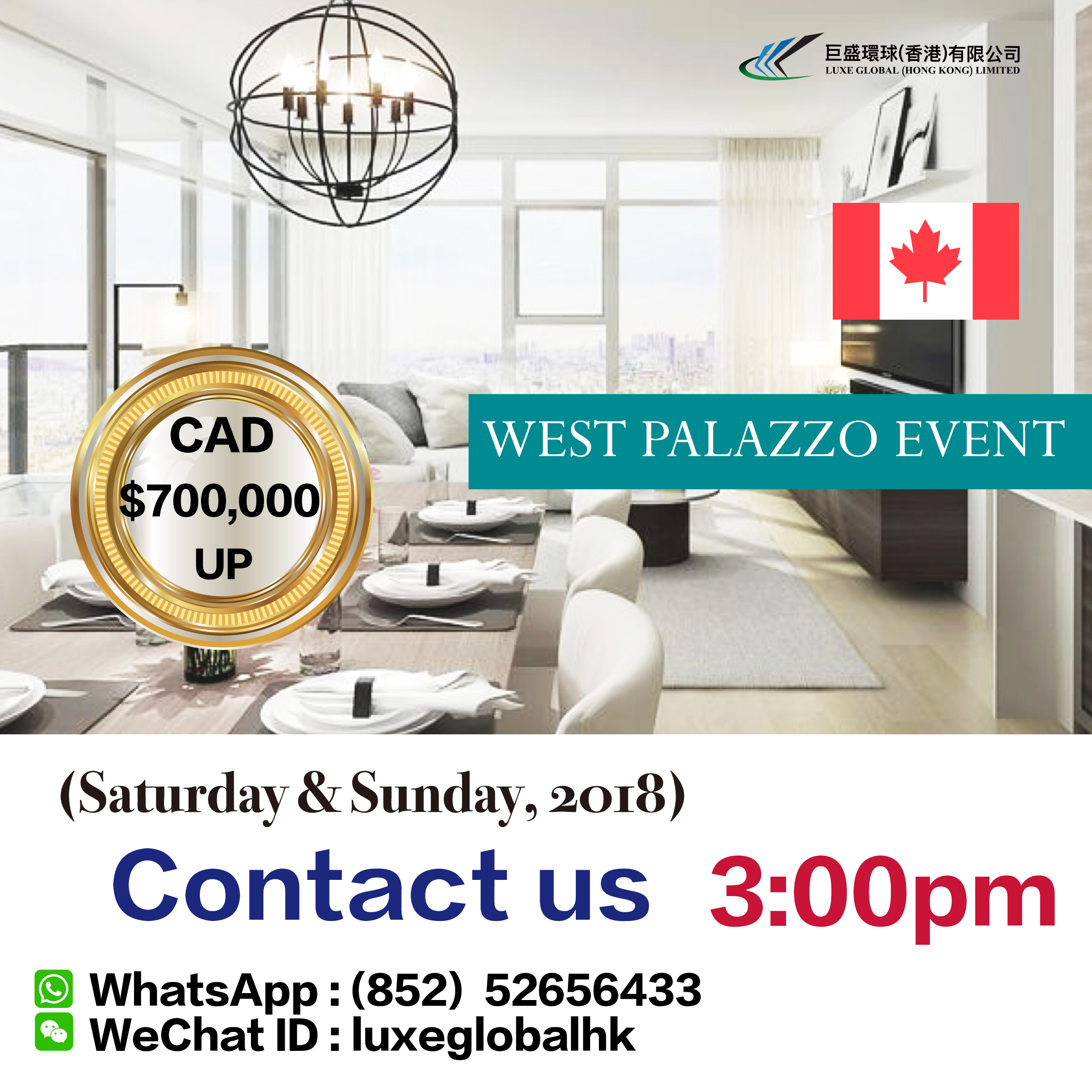 West Palazzo Event